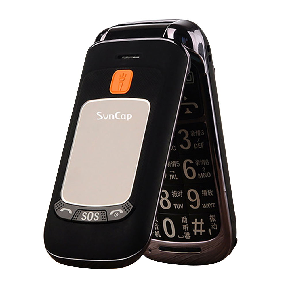 Old-blind-Person-Vibration-Mobile-Phone-Flip-Big-Button-Call-Remind-1-6-Inch